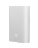 i-power-bank-10000mah-external-battery-xiaomi-powerbank-portable-charger-for-iphone-4s-5s