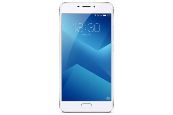 Meizu M5 Note 32Gb White (Глобальная версия)