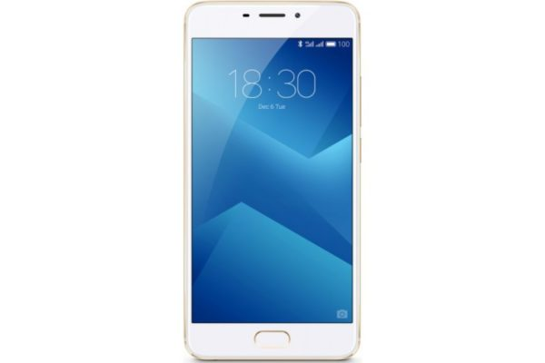 Meizu M5 Note 32Gb Gold (Глобальная версия)