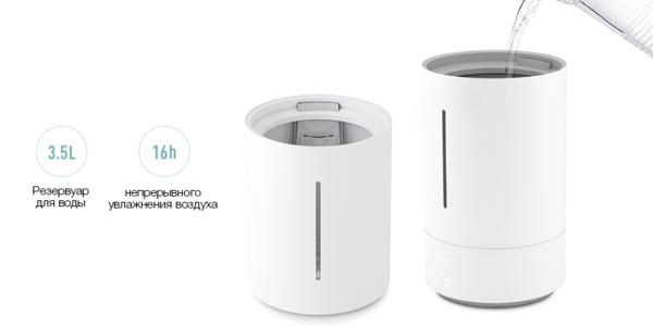 Умный увлажнитель воздуха Xiaomi Zhimi Smartmi Air Humidifier