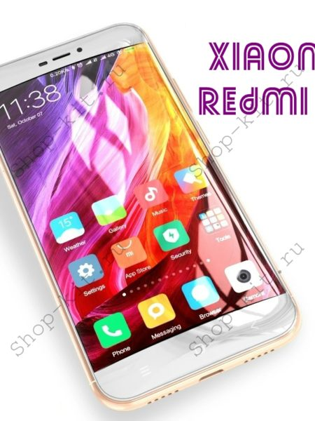 redmi 4x shop-kit.ru