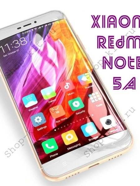 note 5a shop-kit.ru