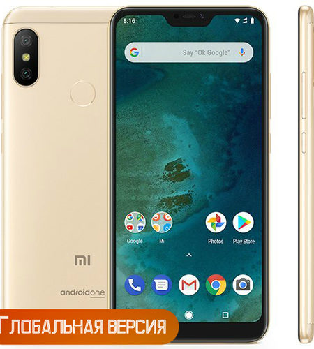 Xiaomi Mi A2 Lite 4/64GB Gold (Global Version)