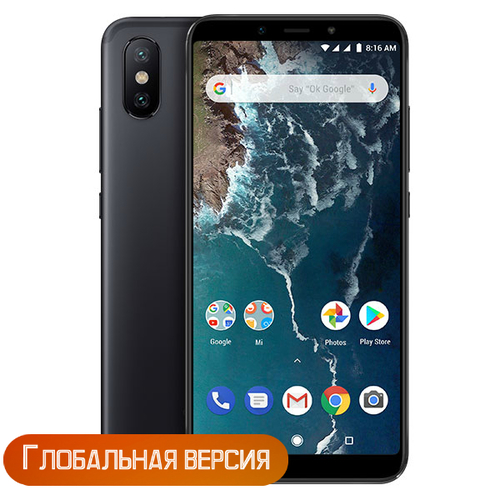 Xiaomi Mi A2 4/64GB Black (Global Version)